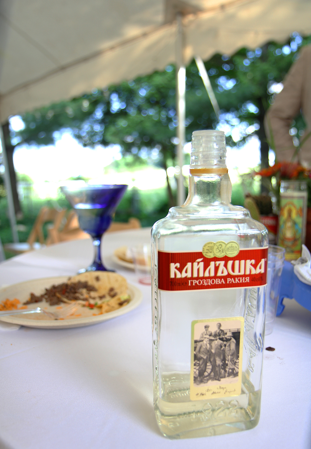 Bulgaria liquor Bulgarian liquor Bulgarian wedding Bulgarian wedding tradition Bulgarian toast